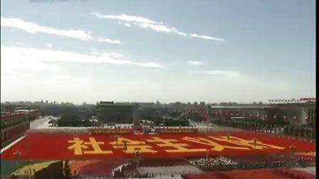 国庆万人游行1