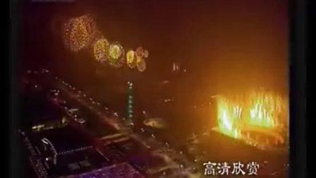 电视棒高清采集·唯美画面全数呈现--北京奥运会开幕式焰火表演!