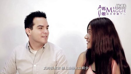 香港補習天壬K.OTEN都做FAICAL?