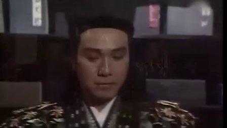 金毛狮王国语-07