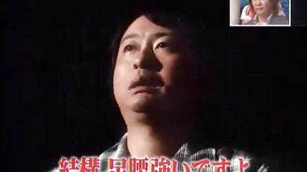 K-1 巨人 崔洪萬 參加 日本娯樂搞笑節目《芸能界vs格斗界》