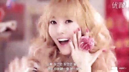 [MV]少女时代-Oh!.MV[韩语中字]