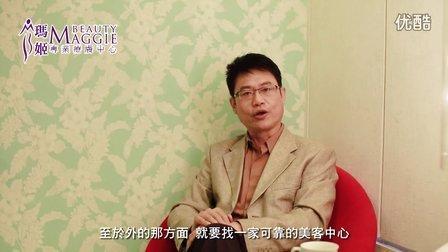 (香港名化妝師)Ricky 之 男士都要護膚?!
