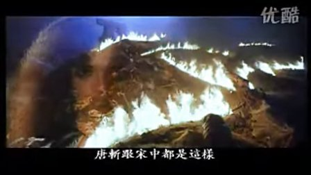 《杀人者唐斩》--经典大片DVD系列