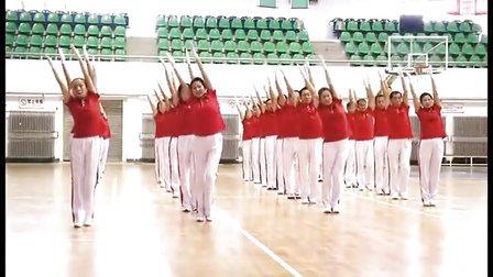 佳木斯快乐舞步完整版 第五套广场舞 高清示范 超清
