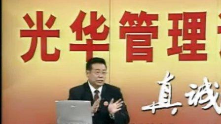 刘敏兴-《时间管理》02.时间的真谛