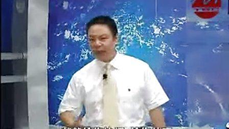 杰出销售人员培训01_视频讲座_秦毅