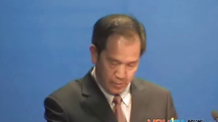 旅游产业发展与区域合作峰会-陕西省旅游局副局长陈清亮
