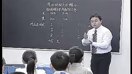 图形的放大和缩小 苏教版小学六年级数学下册(苏教版小学六年级数学优质课公开课教学观摩视频专辑)
