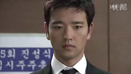 [韩剧]灿烂的遗产第24集(10)无字幕