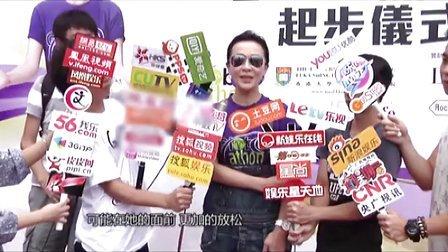 刘嘉玲畅谈被绑往事 期待再见绑犯表感谢