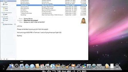 Mac小技巧 Creating To-Do_s 创建待办事项