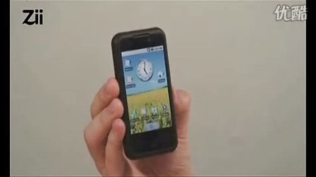 Zii EGG - Android首推的公众试用版 (中文配音)