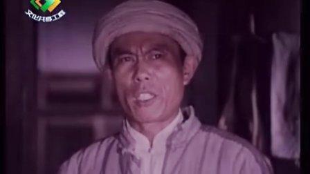 《春潮急》(全)(1977年)