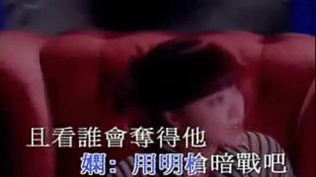 陈慧娴 关心妍-拈花惹草