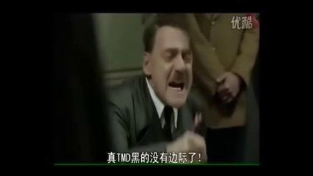 元首的愤怒--恶搞(配音)