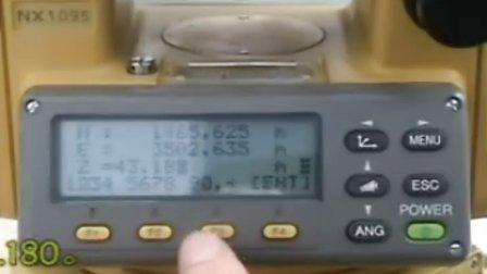 第04讲:全站仪三维坐标测量