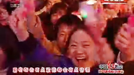 江西卫视《中国红歌会》2007-2008跨年晚会(一)
