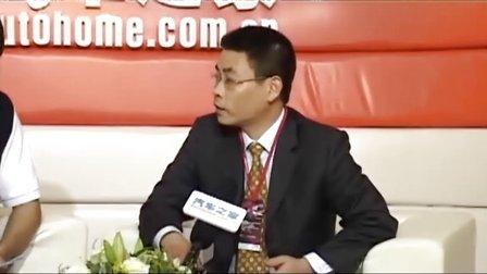 2009广州车展汽车之家专访:力帆实业股份有限公司副总裁兼汽车销售公司总经理廖雄辉