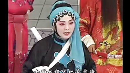 安徽地方戲曲泗州戲(泗洲戲》《楊秀英遇難》