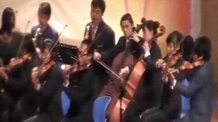 升达艺术系西洋管弦乐团作品