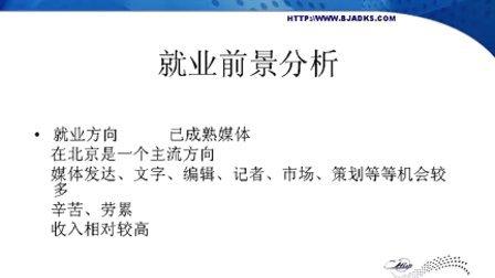 职业规划之行业导航(四)-赵正宝老师