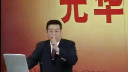 刘敏兴-《时间管理》06.时间管理规划