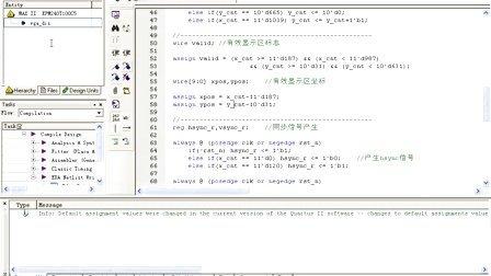 《深入浅出玩转FPGA》Lesson13 BJ-EPM240学习板实验6——VGA接口实验