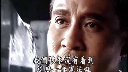 走向共和海外未删剪版68_全集末孙中山的讲话