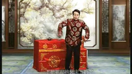 绍兴莲花落:鸾凤八宝钗(中)