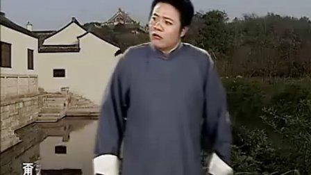 绍兴莲花落:翠姐姐回娘家(青春版)