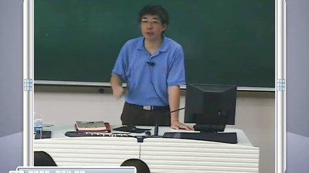 顾祥林-混凝土结构基本原理7