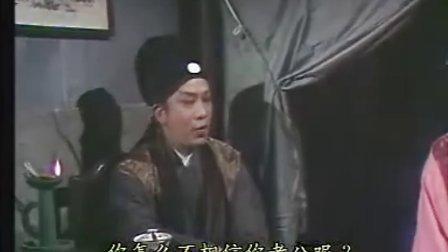 《陆小凤传奇之金鹏之谜》  08 A