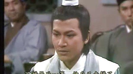 《陆小凤传奇之金鹏之谜》  09