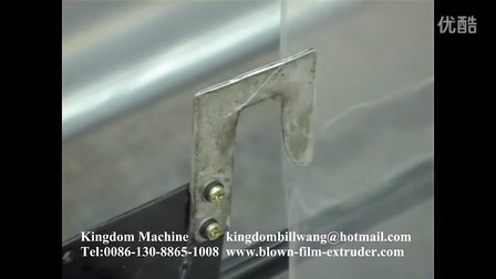 RQL series Heat cutting bag making machine,边封热切制袋