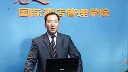 先之酒店培训_酒店保安运作管理和技能培训(上)