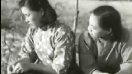 黑白故事片《两家春》1951年