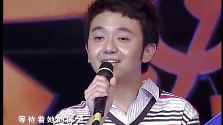吉林之星选手 杨楠 朗诵假如我是一朵雪花