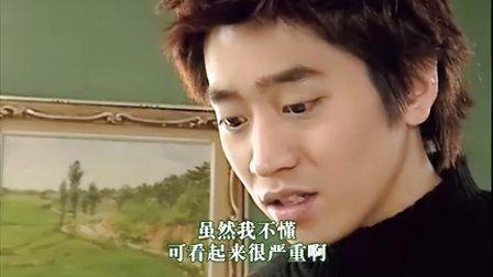 韩剧《跳动的人生》06