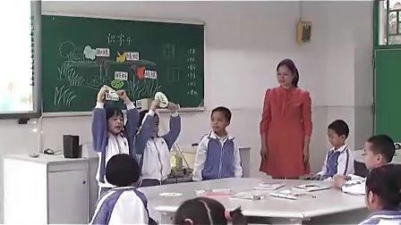 小学一年级语文识字四教学视频人民教育出版社吴秀玲