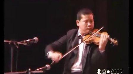 08.大童B:圣桑第三协奏曲第一乐章