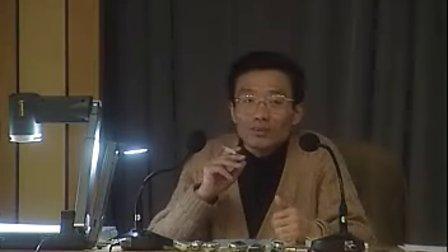 哲学导论第06课