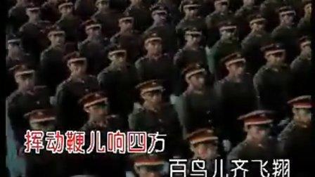 中国人民解放军——三