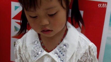 俞对对的生活录像2013年8月28日-29日 俞进江摄于建湖