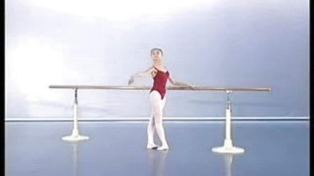芭蕾舞基本功课例