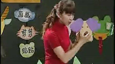 小学三年级美术优质课视频上册《动物面具》