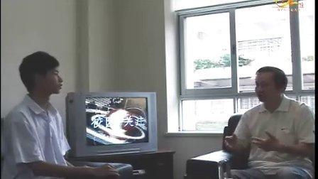 校长访谈录2009