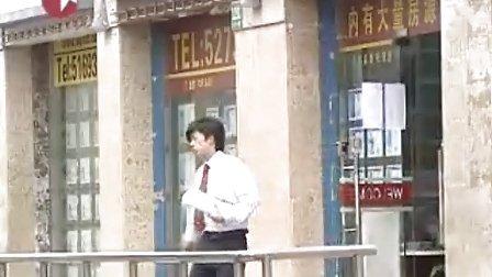 上海二手房成交萎缩 价格松动