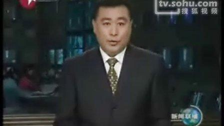 张宏民在主持央视《新闻联播》直播时打嗝