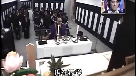 日本不准笑-警察局(中文字幕)12